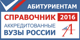 vpo 280 140 2016